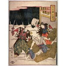 歌川國長: Act II from The Storehouse of Loyalty (Chushingura) - Legion of Honor