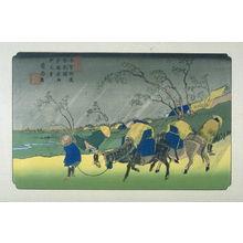 Keisai Eisen: Kutsukake, pl. 20 from a facsimile edition of Sixty-nine Stations of the Kiso Highway (Kisokaido rokujukyu tsui) - Legion of Honor