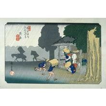 歌川広重: Suhara, pl. 40 from a facsimile edition of Sixty-nine Stations of the Kiso Highway (Kisokaido rokujukyu tsui) - Legion of Honor