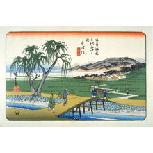 Utagawa Hiroshige: Nakatsugawa, pl.46 from a facsimile edition of Sixty-nine Stations of the Kiso Highway (Kisokaido rokujukyu tsui) - Legion of Honor