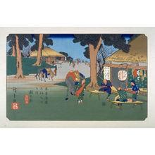 歌川広重: Sekigahara, pl. 59 from a facsimile edition of Sixty-nine Stations of the Kiso Highway (Kisokaido rokujukyu tsui) - Legion of Honor