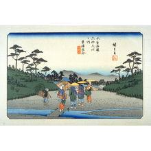 歌川広重: Kusatsu, pl.69 from a facsimile edition of Sixty-nine Stations of the Kiso Highway (Kisokaido rokujukyu tsui) - Legion of Honor