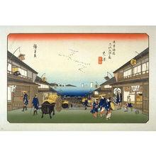 歌川広重: Otsu, pl.70 from a facsimile edition of Sixty-nine Stations of the Kiso Highway (Kisokaido rokujukyu tsui) - Legion of Honor