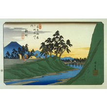 Utagawa Hiroshige: Shimmachi, pl. 12 from a facsimile edition of Sixty-nine Stations of the Kiso Highway (Kisokaido rokujukyu tsui) - Legion of Honor
