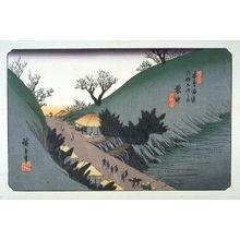 歌川広重: Annaka, pl. 16 from a facsimile edition of Sixty-nine Stations of the Kiso Highway (Kisokaido rokujukyu tsui) - Legion of Honor