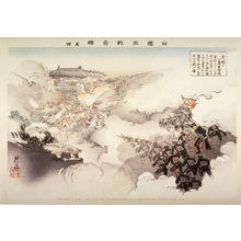 Koto: No. 4: The Japanese and Russian Armies Engage at Seoul (Keijo ni richirogun shototsu) from the series Pictures of the Russo-Japanese War (Nichiro kosen zue): the Russ - Legion of Honor
