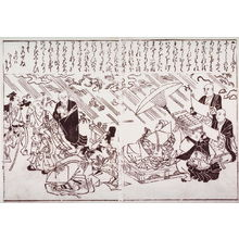 Hishikawa Moronobu: Nichirei Praying for Rain, pages 13b-14a from an unidentified book - Legion of Honor