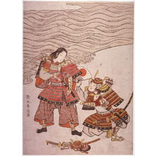 Suzuki Harunobu: Warrior Kumagai Kneeling before Atsumori (Heike monogatari) - Legion of Honor