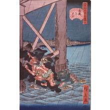 Utagawa Hirokage: Evening Shower at Ryogoku Bridge (Ryogoku no yudachi), no. 2 in the series Comic Incidents at Famous Places in Edo (Edo meisho dogi zukushi) - Legion of Honor