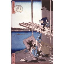 Utagawa Hirokage: Two Men on Scaffolding Spilling Plaster, no.41 in the series Comic Incidents at Famous Places in Edo (Edo meisho dogi zukushi) - Legion of Honor
