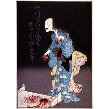 Utagawa Hirosada: Actors as the Ghost of Oiwa(probably played by Onoe Kikugoro III) and a Frightened Priest in the play Irohagana yotsuya kaidan - Legion of Honor