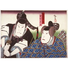 Utagawa Hirosada: The Actor Nakamura Utaemon IV as Ariwara no Narihira and Otomono Kuronushi, as two of the Six Immortal Poets, in a dance play at the Naka Theater - Legion of Honor