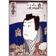 Utagawa Hirosada: The Actor Mimasu Daigoro IV as Hatakeyama Shigetada in the play Keisei soga Kamakura shu at the Naka Theater , from the series Tales of Loyalty, Bravery, and Filial Devotion (Chuko buyuden) - Legion of Honor