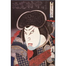Utagawa Hirosada: The Actor Nakamura Shikan II as Ki no Haseo, from an untitled series of bust portraits of actors - Legion of Honor