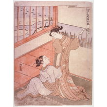 Isoda Kory?sai: Descending Geese of the Yoshiwara (Yoshiwara no rakugan) from the series Eight Views of the Pleasure Quarters of Edo (Edo irozato hokkei) - Legion of Honor