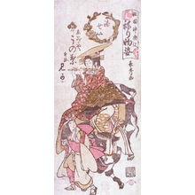 Yurakusai Nagahide: The Geisha Unsha and Mika from the Izutsuya in Kyoto (Rakusei) from the series Costumes for the Gion Festival Parade(Gion mikoshiarai nerimono sugata) - Legion of Honor