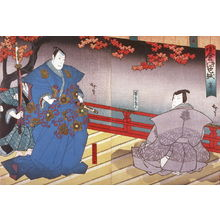Utagawa Hirosada: The Actors Jitsukawa Insabur? as Sasahara Sanmannosuke and Kataoka Gado as the Ghost of Sasahara Kurando in Act III of the Play 'Oguri no shikishi' - Legion of Honor