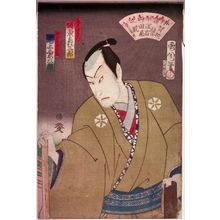 豊原国周: Bando Hikosaburo V as Araki Masaemon in a Scene at the Yamadaya Shop at Hiragata, from the Revenge at Iga Pass, panel from a polyptych - Legion of Honor