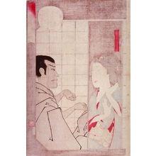 豊原国周: White Plum: the Actor Onoe Kikugoro V and the Geisha Kinko of Shimbashi Playing a Handgame, (Hakubai) from the series Critiques of the Genius of Actors and Geisha (Haiyu geigi kado no hyoban) - Legion of Honor