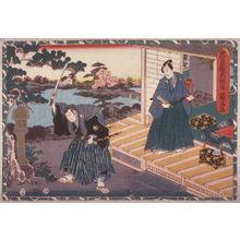 Utagawa Kunikiyo II: Act 2 from the Storehouse of Loyalty (Chushingura) (second image from a complete set of twelve) - Legion of Honor