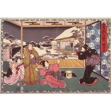 Utagawa Kunikiyo II: Act 9 from the Storehouse of Loyalty (Chushingura) (ninth image from a complete set of twelve) - Legion of Honor