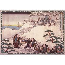 Utagawa Kunikiyo II: Act 12 from the Storehouse of Loyalty (Chushingura) (twelfth image from a complete set of twelve) - Legion of Honor