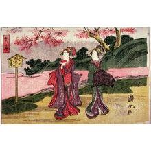 Utagawa Kunimaru: The Tenth Mont (Jugatsu) from an untitled series of the Twelve Months - Legion of Honor