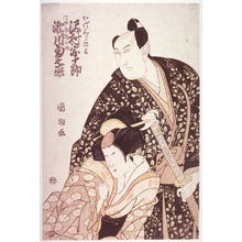 Utagawa Kunimasa: Half-length portraits of Sawamura Sojuro III and Segawa Kikunojo III as Godai Saburo Masatomo and Masatomo's wife Unoha - Legion of Honor