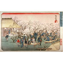 Utagawa Hiroshige: Plum Orchard at Kameido (Kameido umeyashiki no zu), from a series Famous Places in the Eastern Capital (Toto meisho) - Legion of Honor