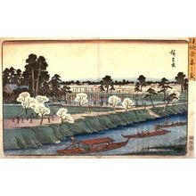歌川広重: Azuma Grove (Azuma no mori), from a series Famous Places in the Eastern Capital (Toto meisho) - Legion of Honor