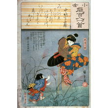 Utagawa Hiroshige: The Spirit of Kuzunoha the Fox with a poem by Chunagon Kanesuke , no. 27 from the series Allusions to the One Hundred Poems (Ogura nazorae hyakunin isshu) - Legion of Honor