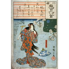 Utagawa Hiroshige: The Madwoman of Mii Temple with a poem by Ki no Tomonori, no. 33 from the series Allusions to the One Hundred Poems (Ogura nazorae hyakunin isshu) - Legion of Honor