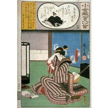 Utagawa Hiroshige: The courtesan Komon with a poem by Sakyodayu Michimasa, no. 63 from the series Allusions to the One Hundred Poems (Ogura nazorae hyakunin isshu) - Legion of Honor