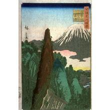 二歌川広重: Lower Valley in Hoki Province( Hoki shitaya shinkei), from the series One Hundred Famous Places inthe Provinces (Shokoku meisho hyakkei) - Legion of Honor