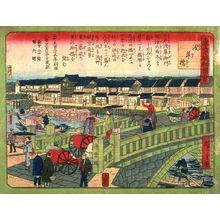 Utagawa Hiroshige III: Asakusa Bridge (Asakusabashi), from the series Detailed Pictures of Tokyo (Tokyo meisai zue) - Legion of Honor
