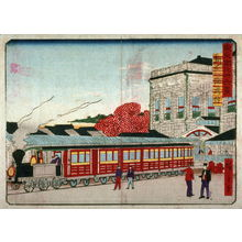 三代目歌川広重: Train Station at Shimbashi (Shimbashi tetsudokan), from the series Thirty-six Views of Modern Tokyo (Tokyo kaika sanjurokkei) - Legion of Honor