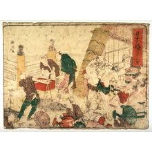 Shigenobu: Nihon Bridge (Nihombashi), no. 1 from an untitled Tokaido series (reissue of Hokusai's Tokaido series for poetry circle of Okazaki) - Legion of Honor