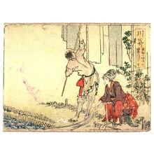 Katsushika Hokusai: Kawasaki, no. 3 from an untitled Tokaido series (reissue of Hokusai's Tokaido series for poetry circle of Okazaki) - Legion of Honor