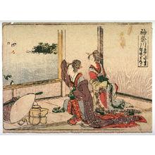 葛飾北斎: Kanagawa, no. 4 from an untitled Tokaido series (reissue of Hokusai's Tokaido series for poetry circle of Okazaki) - Legion of Honor