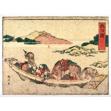 Shigenobu: Rokugo Ferry (Rokugo watashi), no. 3A from an untitled Tokaido series (reissue of Hokusai's Tokaido series for poetry circle of Okazaki) - Legion of Honor