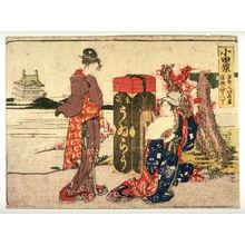 葛飾北斎: Odawara, no. 10 from an untitled Tokaido series (reissue of Hokusai's Tokaido series for poetry circle of Okazaki) - Legion of Honor