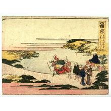 葛飾北斎: Hakone, no. 11 from an untitled Tokaido series (reissue of Hokusai's Tokaido series for poetry circle of Okazaki) - Legion of Honor