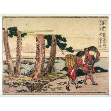 葛飾北斎: Numazu, no. 13 from an untitled Tokaido series (reissue of Hokusai's Tokaido series for poetry circle of Okazaki) - Legion of Honor