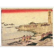 葛飾北斎: Kambara, no. 16 from an untitled Tokaido series (reissue of Hokusai's Tokaido series for poetry circle of Okazaki) - Legion of Honor
