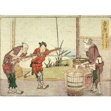 葛飾北斎: Yoshiwara, no. 15 from an untitled Tokaido series (reissue of Hokusai's Tokaido series for poetry circle of Okazaki) - Legion of Honor