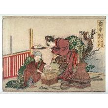 Katsushika Hokusai: Fuchu, no. 20 from an untitled Tokaido series (reissue of Hokusai's Tokaido series for poetry circle of Okazaki) - Legion of Honor