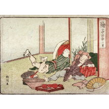 Shigenobu: Mariko, no. 21 from an untitled Tokaido series (reissue of Hokusai's Tokaido series for poetry circle of Okazaki) - Legion of Honor