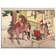 Shigenobu: Fujieda, no. 23 from an untitled Tokaido series (reissue of Hokusai's Tokaido series for poetry circle of Okazaki) - Legion of Honor