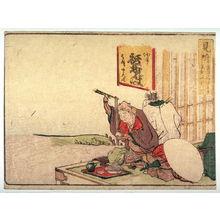 葛飾北斎: Mitsuke, no. 29 from an untitled Tokaido series (reissue of Hokusai's Tokaido series for poetry circle of Okazaki) - Legion of Honor