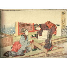 Katsushika Hokusai: Kakegawa, no. 27 from an untitled Tokaido series (reissue of Hokusai's Tokaido series for poetry circle of Okazaki) - Legion of Honor